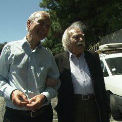 Life & Debt: A Greek Tragedy